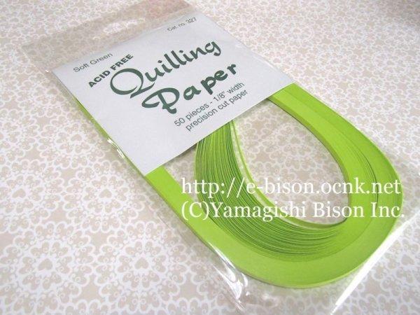 """画像1: LC単色 Soft green1/8"""" 50枚入り (1)"""