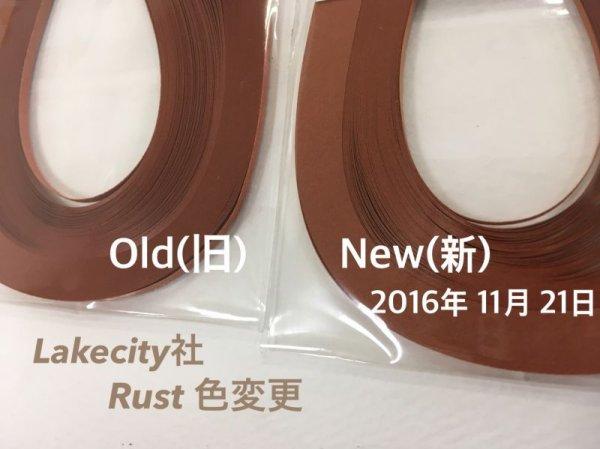 """画像1: LC単色 Rust 1/8"""" 50枚入り (1)"""