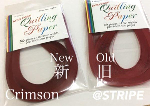 """画像1: LC単色 Crimson 1/8"""" 50枚入り (1)"""