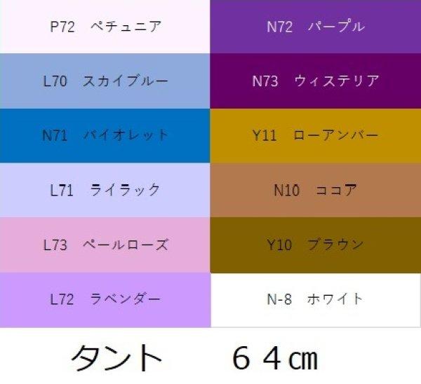 画像1: ◎細2mm幅◎タント単色ペーパー(3) (1)
