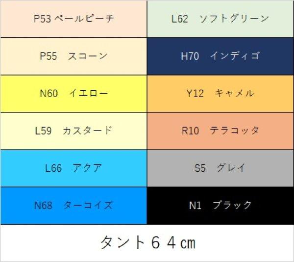 画像1: ◎細2mm幅◎タント単色ペーパー(4) (1)